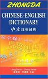 Zhongda Chinese-English Dictionary, , 9629960931