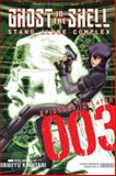 Ghost in the Shell - Stand Alone Complex, Yu Kinutani, 1612620949