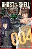 Ghost in the Shell: Stand Alone Complex 4, Yu Kinutani, 1612620957