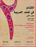 Al-Kitaab Fii Tacallum Al-Carabiyya Pt. 2 : A Textbook for Arabic, Brustad, Kristen and Al-Tonsi, Abbas, 1589010965