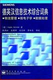 Fachworterbuch der Logistik, Mikroelektronik und Dataverabeitung/Dictionary of Logistics, Microelectronics and Data Processing : Deutsch/English/Chinese, Gerstner, Angela, 3895780995