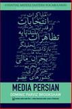 Media Persian, Brookshaw, Dominic Parviz, 0748641009