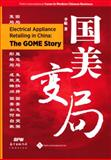 Electrical Appliance Retailing in China : The GOME Story, , 1844641031