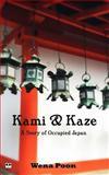 Kami and Kaze, Wena Poon, 1495921034