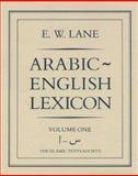 Arabic-English Lexicon 9780946621033