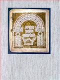 Biblia Hebraica Leningradensia 9780391041042