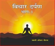 Vichar Darpad - 1 (Hindi),, 8189091050