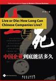 Live or Die : How Long Can Chinese Companies Live?, , 1844641066