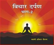 Vichar Darpad - 2 (Hindi),, 8189091069