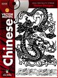 Chinese Vector Motifs, Alan Weller, 0486991105
