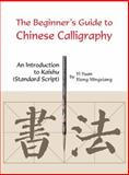 The Beginner's Guide to Chinese Calligraphy, Yi Yuan and Xiong Mingxiang, 1602201137