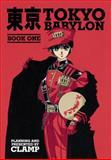 Tokyo Babylon, Clamp, 161655116X