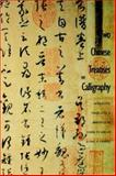 Two Chinese Treatises on Calligraphy, Qianli, Sun and Rui, Jiang, 0300061188