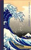 Japanese Notebook, smART smART bookx, 1495271196