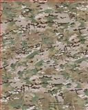 Camo Notebook, United States Government US Army, 1493541234