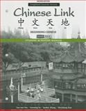 Chinese Link : Beginning Chinese, Wu, Sue-Mei and Yu, Yueming, 0205741231