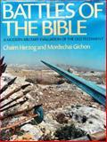 Battles of the Bible, Chaim Herzog and Mordechai Gichon, 0394501314