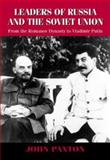 Leaders of Russia and the Soviet Union, John Paxton, 1579581323
