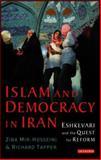 Islam and Democracy in Iran 9781845111335