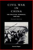 Civil War in China, Suzanne Pepper, 0847691349