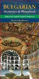 Bulgarian Dictionary & Phrasebook, Burilkovova Michaela, 0781811341