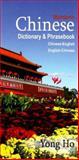 Mandarin Chinese Dictionary and Phrasebook, Yong Ho, 078181135X