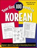 Korean : Beginner's Quick and Easy Guide to Demystifying Korean Script, Wightwick, Jane, 0658011405