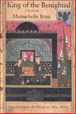 King of the Benighted, Irani, Manuchehr, 0934211442