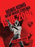 Hong Kong New Wave Cinema (1978-2000), Cheuk, Pak Tong, 1841501484