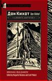 Don Kikhot [Дон Кихот], Mikhail Bulgakov, 1603291490