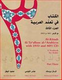 Al-Kitaab Fii Tacallum Al-Carabiyya : A Textbook for Arabic, Brustad, Kristen and Al-Batal, Mahmoud, 158901149X