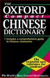Oxford Concise English-Chinese Chinese-English Dictionary, No Editor Credited, 0195911490