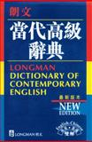 English/Chinese Dictionary of Contemporary English 9789620011566