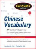 Schaum's Outline of Chinese Vocabulary, Xie, Yanping and Li, Duan-Duan, 0071611606
