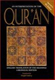 An Interpretation of the Qur'an 9781859641606