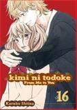 Kimi Ni Todoke, Karuho Shiina, 1421551616