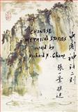 Chinese Mythical Stories, Richard Chang, 088710164X