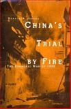China's Trial by Fire 9780472111657
