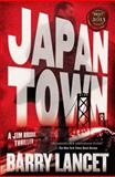 Japantown, Barry Lancet, 145169170X