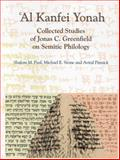 Al Kanfei Yonah : Collected Studies of Jonas C. Greenfield on Semitic Philology, Greenfield, Jonas C., 9004121706