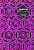 Japanese, Eleanor Harz Jorden, 0300041888