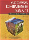 Access Chinese 1st Edition