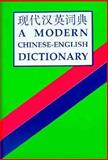 A Modern Chinese-English Dictionary 9780195851892