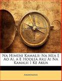Na Himeni Kamalii, Anonymous, 1141861909