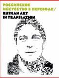 Russian Art in Translation, Nicholas Herman, Yevgeniy Fiks, Dmitry Gutov, Svetlana Boym, Dimitri Gutov, 0979291909