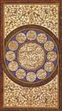 The Look of the Book : Manuscript Production in Shiraz, 1303-1452, Wright, Elaine Julia, 0295991917