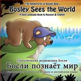 Bosley Sees the World, Timothy Johnson, 1470171929
