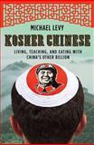 Kosher Chinese 9780805091960