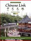 Chinese Link, Wu, Sue-Mei and Yu, Yueming, 0205691994