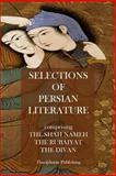 Selections of Persian Literature, Firdusi and Sa'di, 1475012020